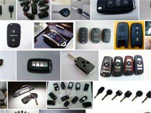 开汽车锁配汽车钥匙