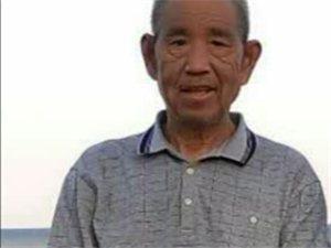 紧急!68岁老人刘付华,7月21日骑自行车走丢