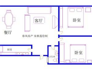 春风九州御苑2室 2厅 1卫800元/月
