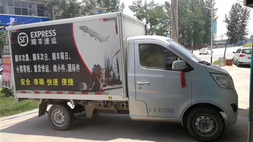 长安D201单排箱货