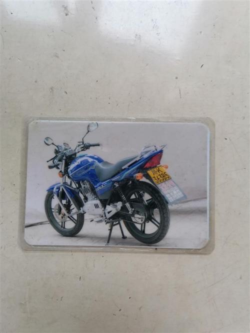 出售二手铃木牌两轮摩托车,手续齐全,共行驶了两万公里,七成新