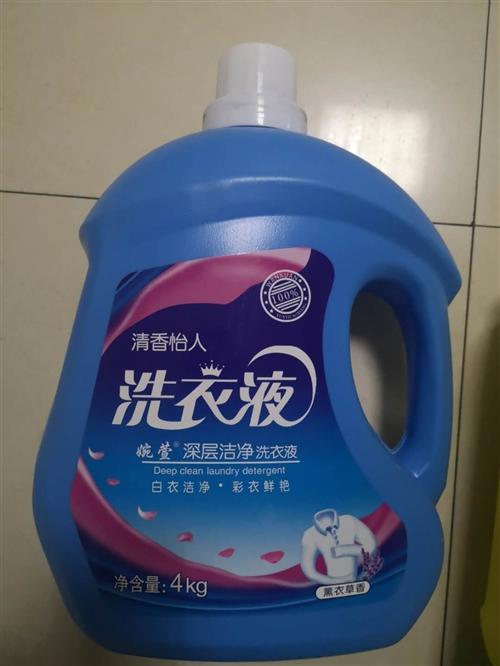 4公斤洗衣液20元,9斤洗潔精25元,需要聯系,