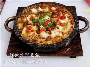 特色石锅菜