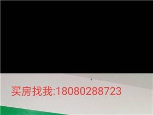 1033隆祥房�a