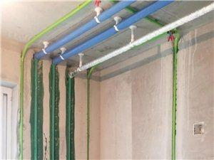 水电施工与设计