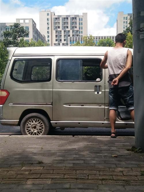 11年的車 自己的  車況良好 感興趣的來拿走 車在下楊梅坡