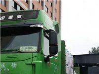 出售一輛六橋拖掛車,13米倉欄,兩年多一點,無事故,28萬,可議