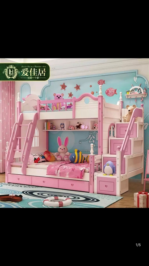 儿童上下铺床,九成新,现便宜出手,有意者私聊