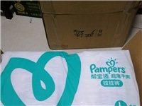 360多片纸尿片,9公斤以上体重婴儿使用,有箱打开扫描二维码过的,但及时封口了。