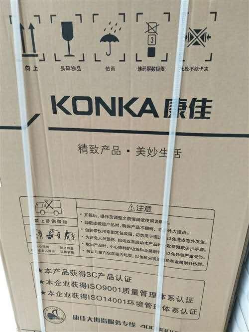本人有一臺全新品牌洗衣機價格美麗有需要的聯系18325225005