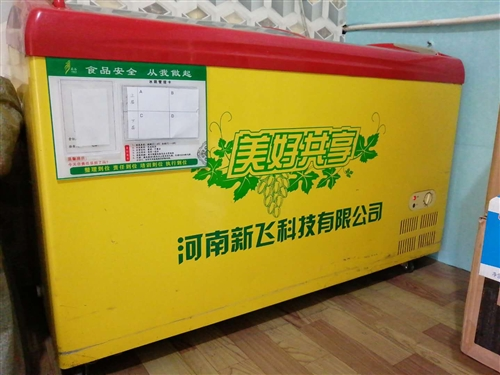 飯店轉讓,現有部分家電出售    冷凍冷藏展示柜     冷凍柜       小吧臺     高腳座...