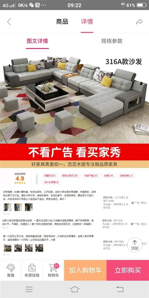 出售已用七個月大型沙發一套,帶電視柜茶幾,床,先到先得!