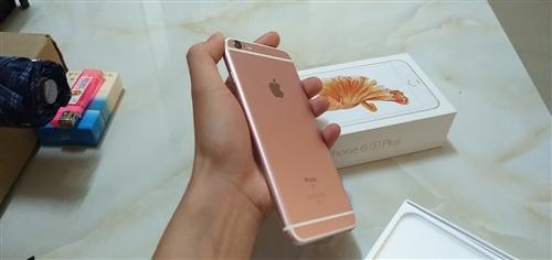 因换新手机,现出售学生个人自用的iPhone6s plus国行,玫瑰金64G内存,成色新,价格140...