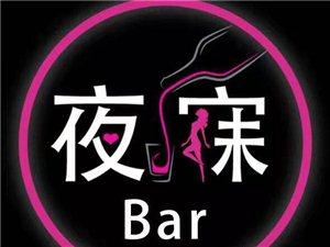 夜寐酒吧花式�{酒。音�肪瓢�