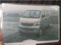 本人出售長安之星2一輛,2012年的車,車況良好,保險1月份到期。有意者聯系13609489549