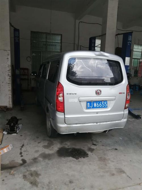 愛車出售13年12月份的車子發動機沒動過白菜價5680