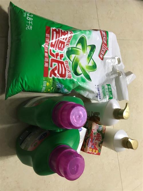 公司發的勞保用品,用不完,低價轉讓。洗發水30一瓶,肥皂,香皂5元一塊,洗衣粉40一袋,洗衣液30一...