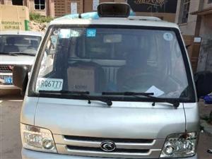 出售14年小货车,北京牌子,刚上的保险手续齐全,有意者联系13121286493