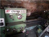出售太原6140数控一台,615O普车一台,成色好,质量可靠。青州市 18953611616