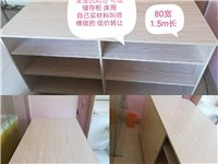 九成新婴儿抚触台可用于当储藏柜或床用 自己买木材叫木工师傅定制 因没空经营现在低价转让