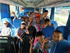 喀左利州公益组织的第九届留守儿童成长快乐营纪实