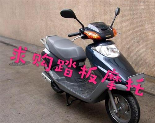 澳门拉斯维加斯网上网址,靖远,白银求购踏板摩托。要求不要车况太差