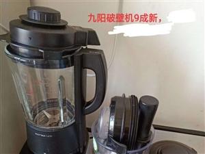 九阳破壁机一套,去年在苏宁电器1500买的,九成新,冷热杯,研磨,做糊,做酱料,豆浆果汁........