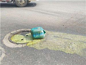 �J田�@�^道路危化品污染