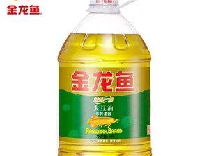金龙鱼大豆油5L,30元