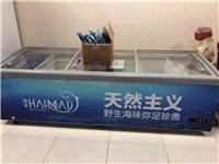 長2米5的,因店內冰柜多,用不上,出售二臺九成新 ,有意者聯系