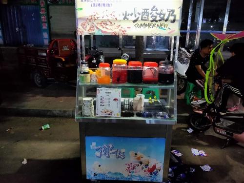 炒酸奶機雙鍋九成新價格美麗 歡迎咨詢