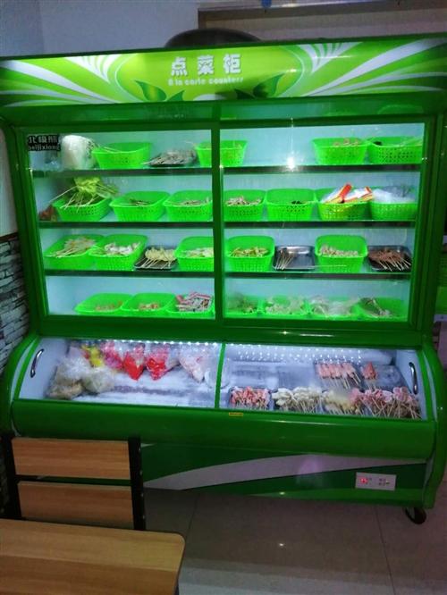 菜品展示柜,1米8寬,九成新,用了一個月