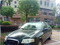 上海华普汽车(现改成英伦汽车)海尚1.3L