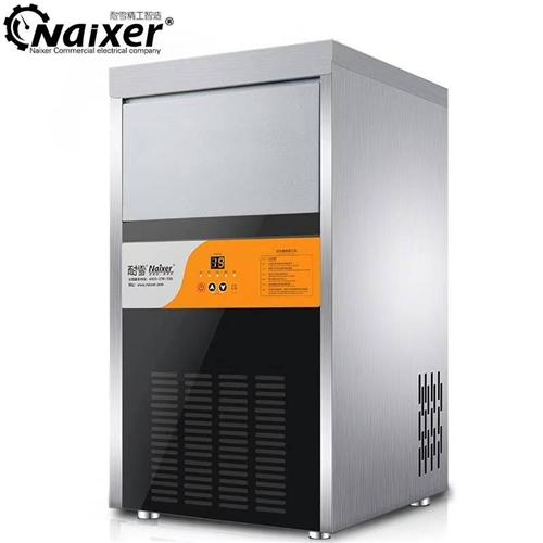 出售二手制冰机,炒冰机,冰激凌机,机器九成新。价格面谈,非诚勿扰。