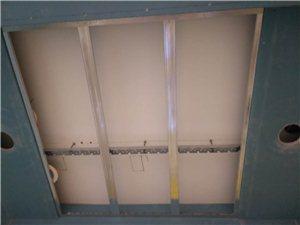 A專業木工吊頂做衣柜