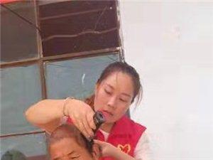 2019年8月4�《003》�c�c�x工方城�I���公益理�l活��
