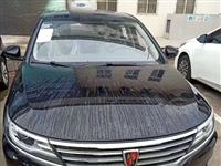 今日特价车辆一批荣威i6自动简配  准新车   官网报价113800   现在只要68800    ...