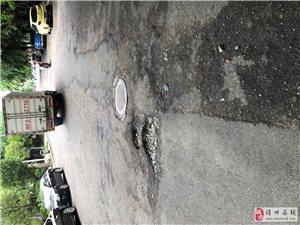 路政工程靠修修补补