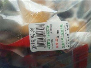 八月五号去仁和街佰果园买的面包等零食,六号吃的过程中发现面包发霉(绿毛严重),找店家退货过程中,态度