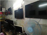 本店有液晶电视★机,冰箱,电脑,笔记本,各位二手电器出售电话13976929892
