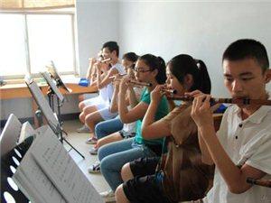 瓜州縣笛聲悠揚培訓中心周末班開始招生了