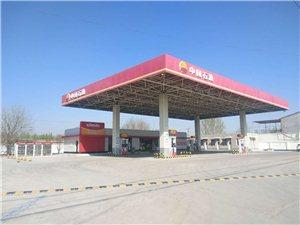 藁城东高速口中国石油大促销
