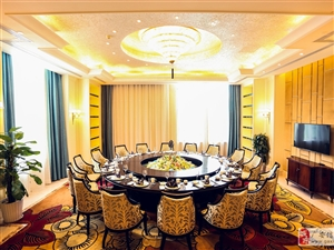 金福国际大酒店