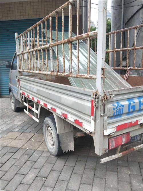 低价出售南骏单排棚杆式小货车(年限长,车况好)