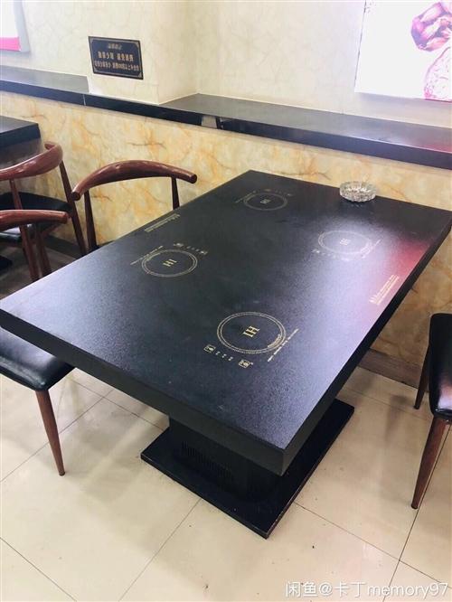 火锅桌子电磁炉一体 自家开自助餐,生意不好,开了半年现在店面转让,磨砂桌面特别好用不粘油面子不花,质...