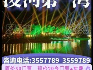 凌河第一湾大型水上灯光秀
