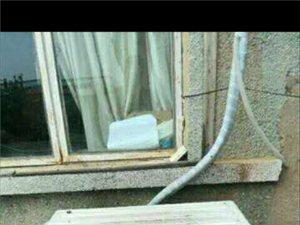 专业安装空调