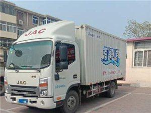 4.2米厢货车