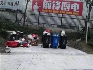 隆昌最贵物业莱菲特小区不符合标准!