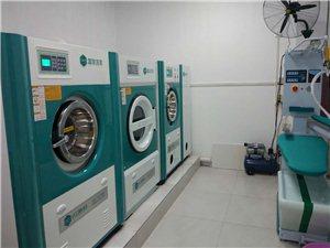 UCC国际洗衣城南店
